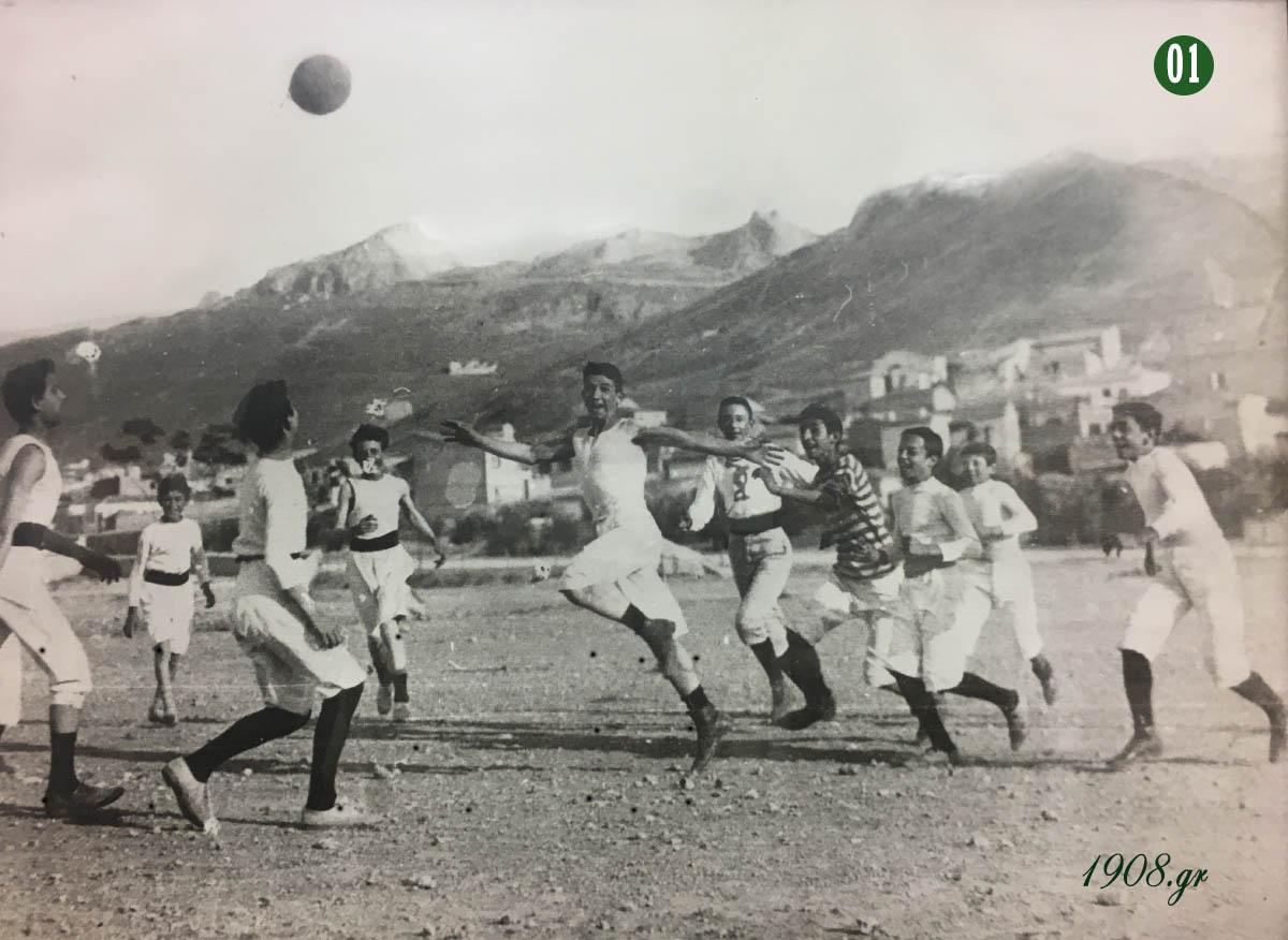 Ποδόσφαιρο στο Πεδίον του Άρεως - Γιώργος Καλαφάτης, ο ιδρυτής του Παναθηναϊκού, Εκδοτική Belle Epoque www.vivliapao.gr www.1908.gr