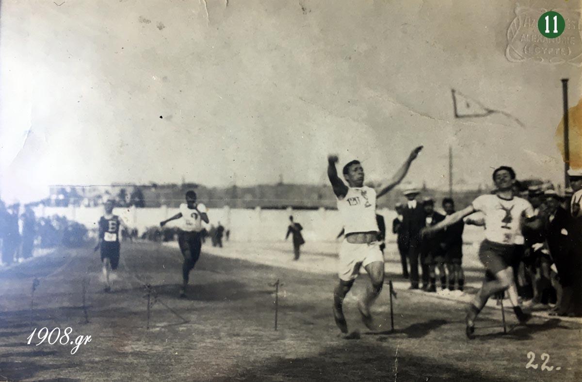 Γιώργος Καλαφάτης, δρόμος 100 μ., Παναιγύπτιοι Αγώνες 1912 - Γιώργος Καλαφάτης, ο ιδρυτής του Παναθηναϊκού vivliapao.gr 1908.gr