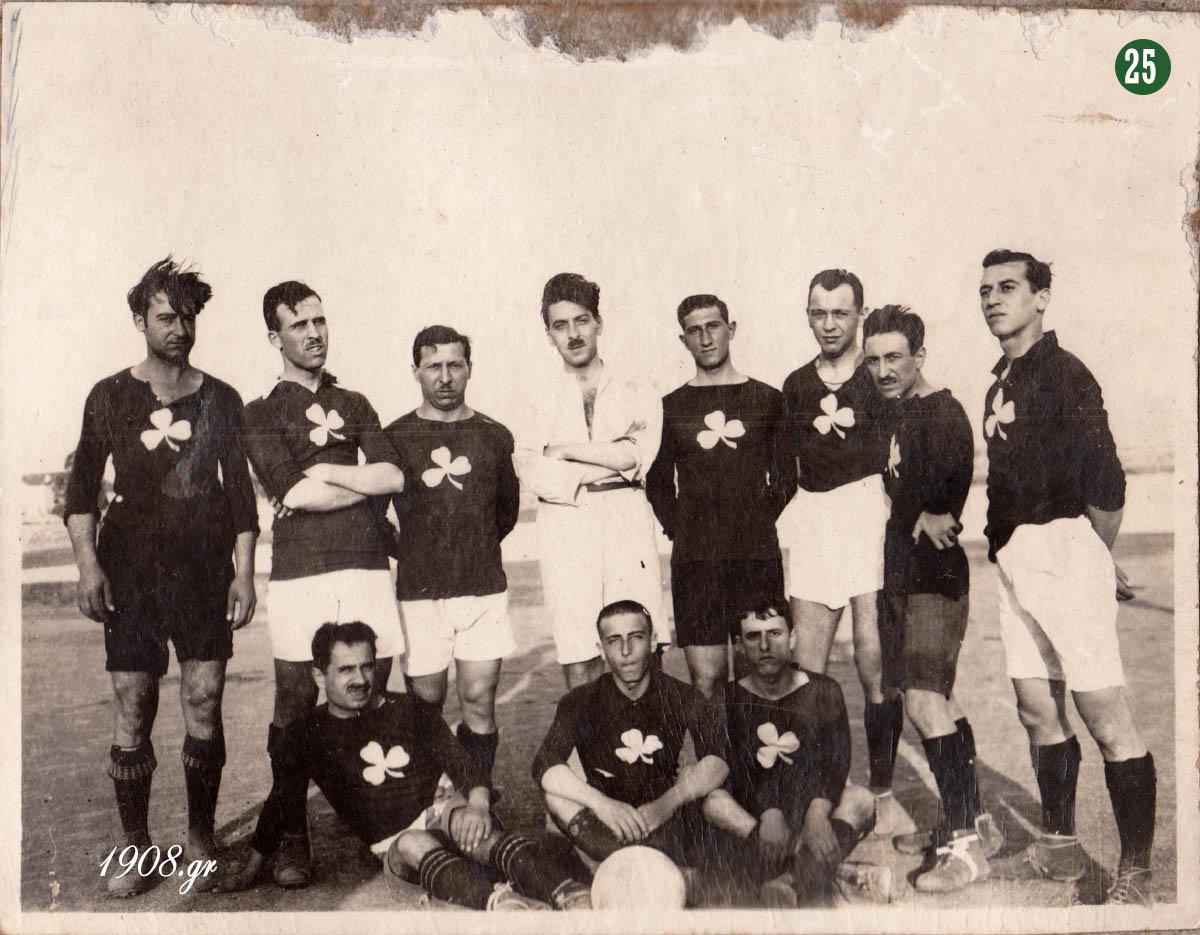"""Πανελλήνιο Πρωτάθλημα Ποδοσφαίρου 1920-21, πρωταθλητής ο Παναθηναϊκός, """"Γιώργος Καλαφάτης, ο ιδρυτής του Παναθηναϊκού"""", εκδοτική Belle Epoque, vivliapao.gr, 1908.gr, b-e.gr"""